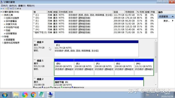 2b302ff1d80466bc5db60e38330207b6.png
