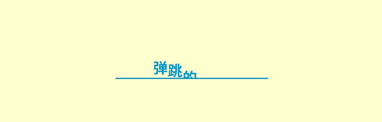 2b33d72de3c79a48edbfe6d721a39693.png