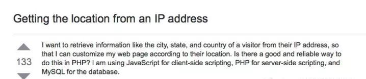 不是吧不是吧!随便写的一个API竟获得 2.5 亿的访问量