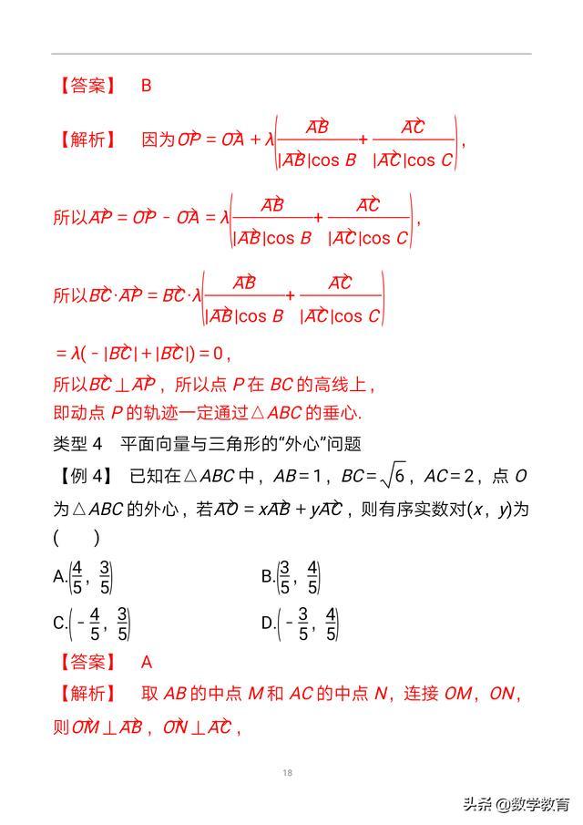 2b7c332f16722ee12108af3e852e20b1.png
