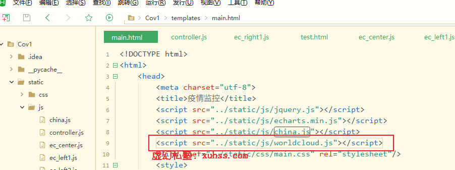 2b7cc2e06463f3b808b8c09dd06c06e1 - Python Flask定时调度疫情大数据爬取全栈项目实战使用-18可视化大屏右侧模板制作