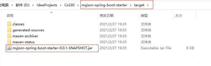 看,教你手写一个最简单的SpringBoot Starter
