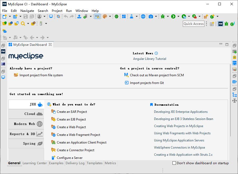 Java开发工具MyEclipse