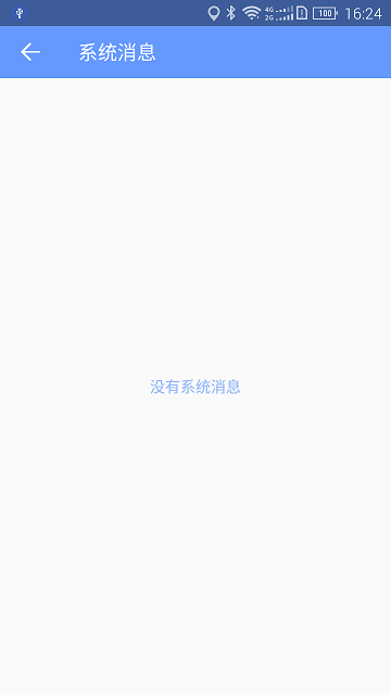device-2018-07-18-162404.png