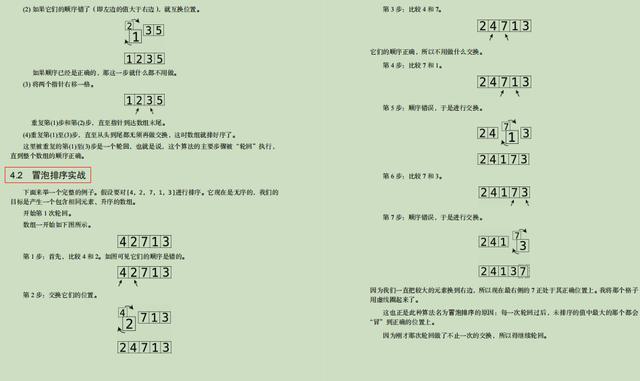 2c68f029572a5cb9d5d8e64c01f5a392.png