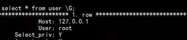 SSH的使用详解插图(12)