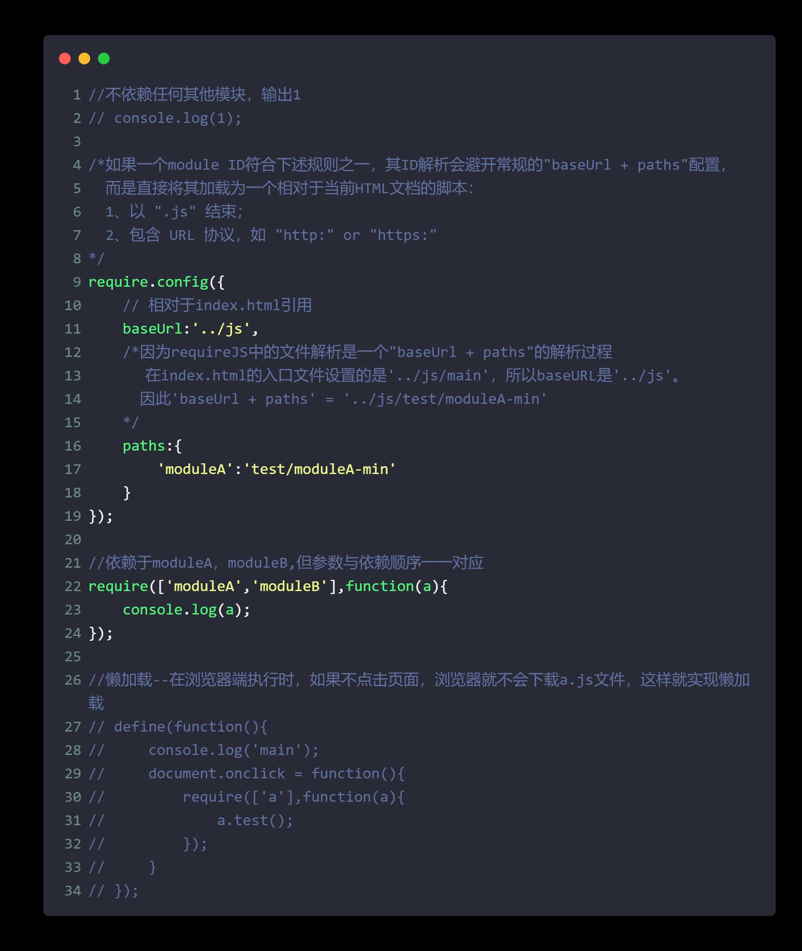 code-snapshot (2)