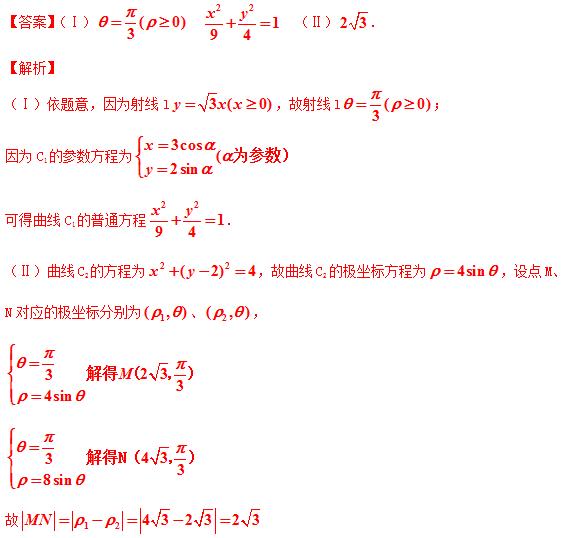 2ce28beb7ea8c4fc1a5630bf7511134e.png