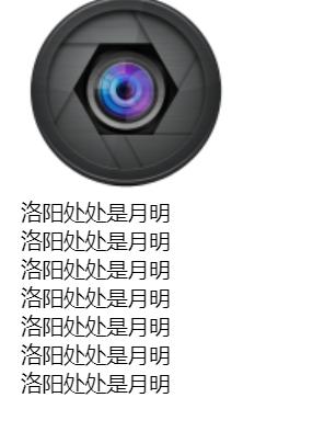image-20210130105704793