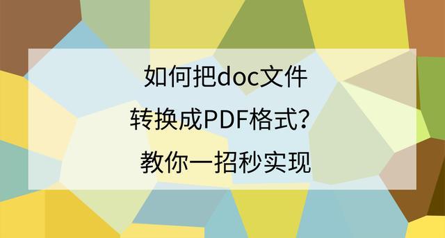2d71967d0d0c03ccc5deb7dde8ffa658.png