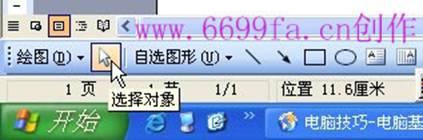 2d997db485523c1e865dbaa2b7275954.png
