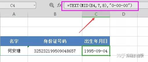 2dc56548e390b0cc1a98d692573d1ae3.png