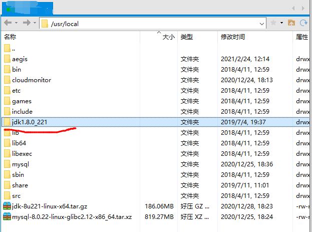 https://img-blog.csdnimg.cn/img_convert/2dd144f3381fcf24d43b35a86dedd0cf.png#align=left&display=inline&height=463&margin=[object Object]&name=image.png&originHeight=463&originWidth=623&size=47850&status=done&style=none&width=623