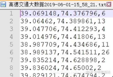 2dd14f2a35f8d5721f8ef300459ca72b.png