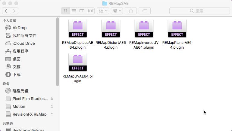 Adobe After Effects插件安装方法,教你怎么安装ae插件,找不到ae插件怎么办?