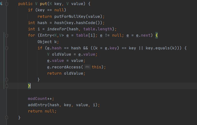 JDK1.7是直接在put方法中实现逻辑