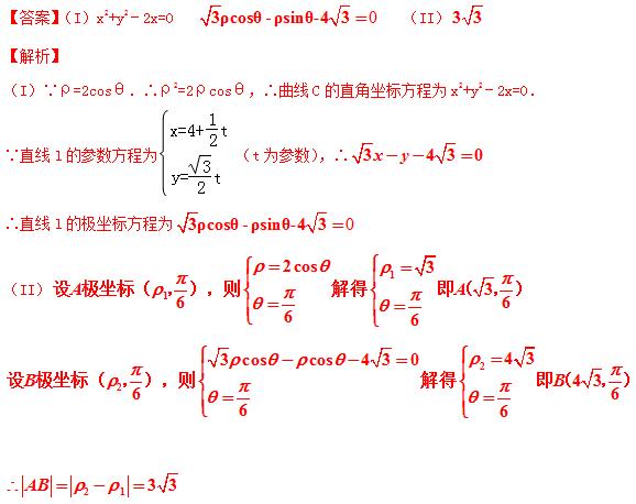 2e4584b55ce50f5330c99df9184ca35f.png