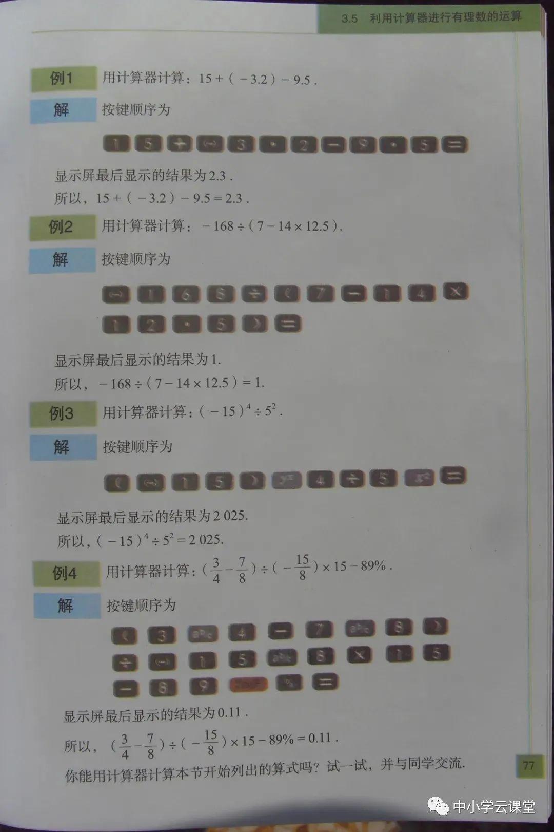 2e8e3f1aa456cfdb0f0fc77d77c413ad.png