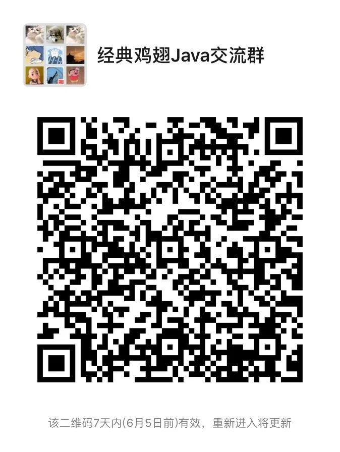 2eaa3ff9fd72a005545a72820ba9468b.png