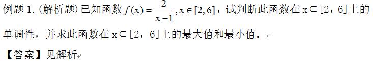 2f4a6c5a1f04b01728cb13d09d44ced2.png