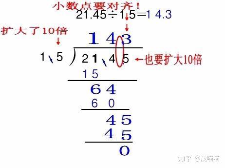 2f8f73738cf580e8d88e9d6d89d6b4ff.png