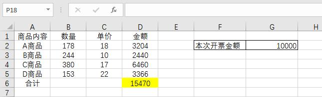 2f94da017c93cae2be3640edd5f4b97a.png