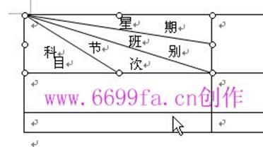 3047e07ab7366e2c35a2cdac235e6017.png