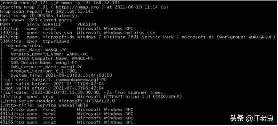 网络扫描神器Nmap常用操作方法详解以及使用脚本爆破telnet密码