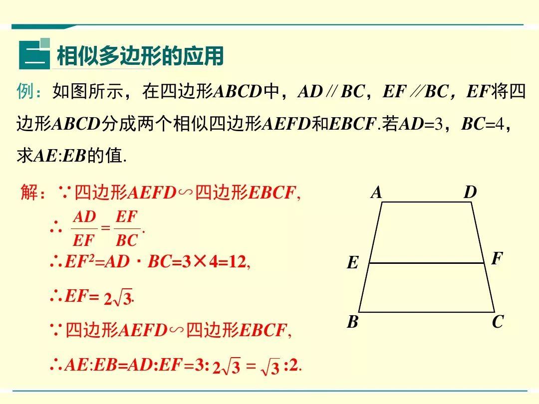 30f9f40a8615ff21616ed618c829bdf2.png