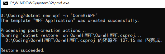 creating-WPF-using-CMD