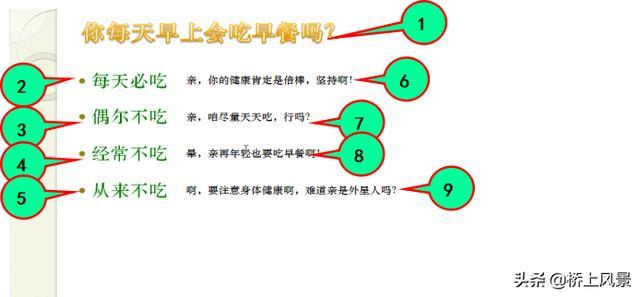 3282ab65e23e8021bfad2040cae4edb7.png