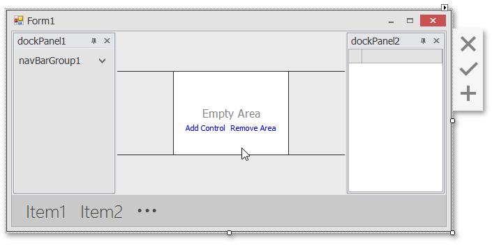 DevExpress WinForms控件入门指南:布局助手扩展