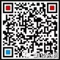 33c1f99390b9c44a8868863e2b90325d.png