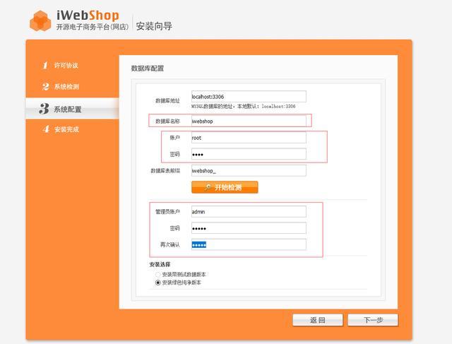 php简单电子商务网站 源码下载_php网站源码带后台 (https://www.oilcn.net.cn/) 综合教程 第8张