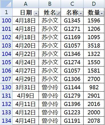 34b7cc6c3c8f5b6f198e113ffe10d7c0.png
