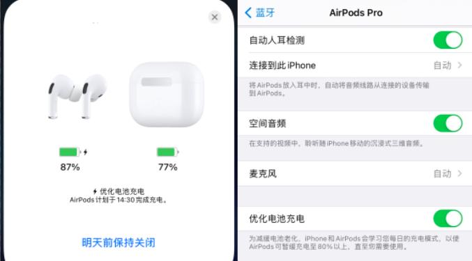 打开微信需要密码,9打开闪退_升级 iOS 14.2 微信闪退?iPhone 12 维修超贵