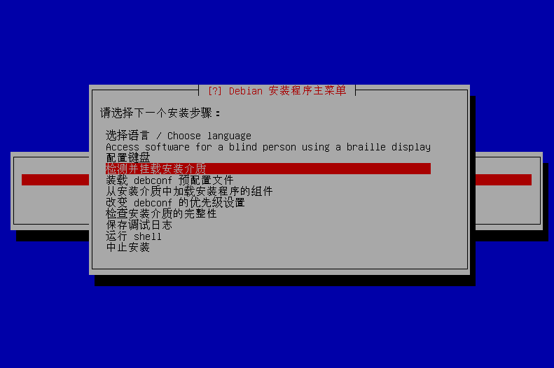 在云服务器上搭建公网kali linux2.0(图21)