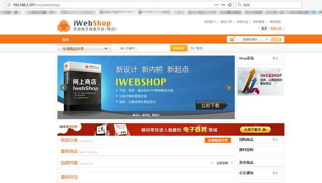 php简单电子商务网站 源码下载_php网站源码带后台 (https://www.oilcn.net.cn/) 综合教程 第12张