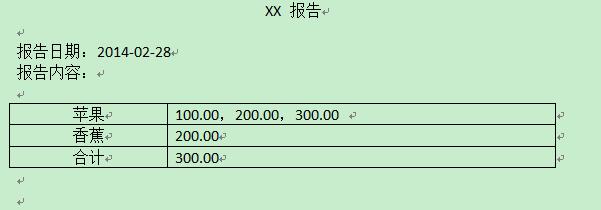 36d35f1725f84c3ab5ea05fca90c3954.png