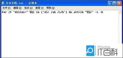 37103d51cca27b11492d8a5783f50d1f.png