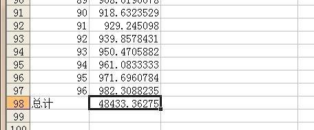 378b3df04b4c13c4d07e53900785acaa.png