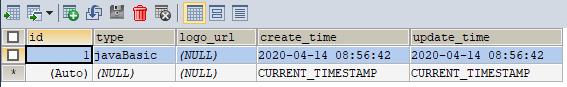 创建类型为javaBasic的type表数据