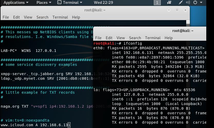 实现DNS欺骗实验 Ettercap的运用