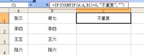 385cf026dc278bfac2d9dddb8f88530c.png