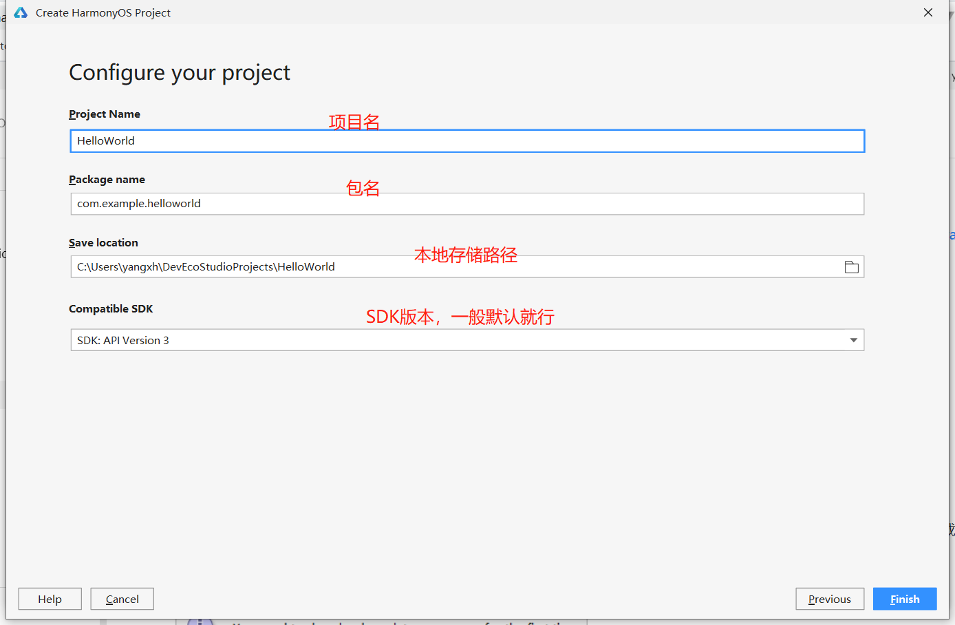 38d49854a2e7ed6380557ec5d13d61a9 - HarmonyOS(五)应用开发之创建第一个HelloWorld应用