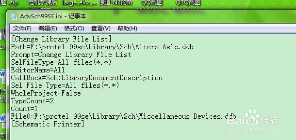 protel99se无法添加库的解决方法