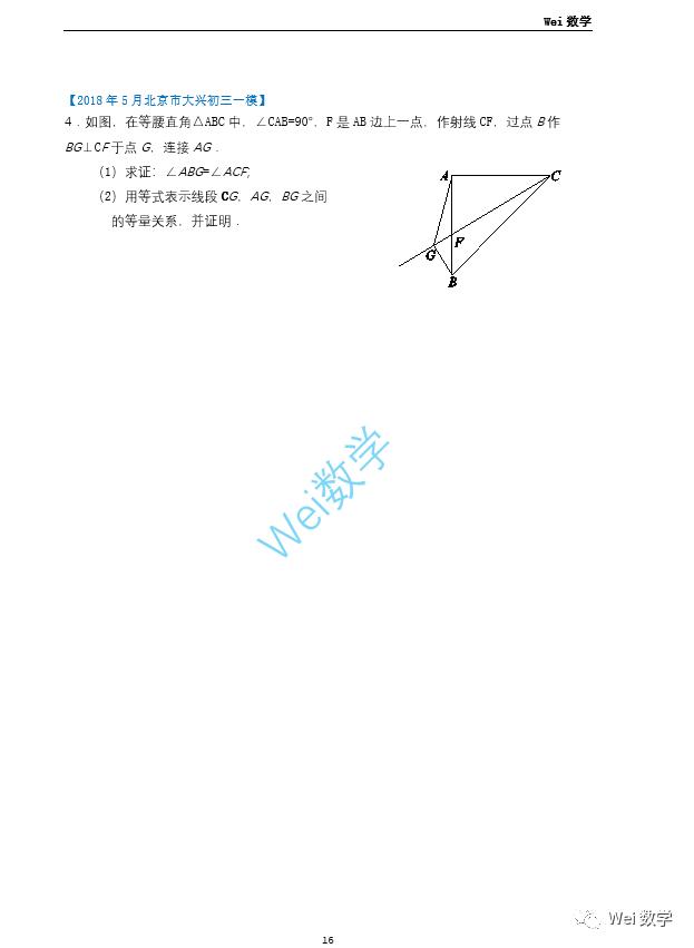 39681ac681fa517e45bf9bb027112514.png