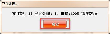 39d525890e369b05a385c613a3caa18a.png