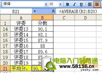 3a18ce2e5ab657e593d7cf1b89933531.png