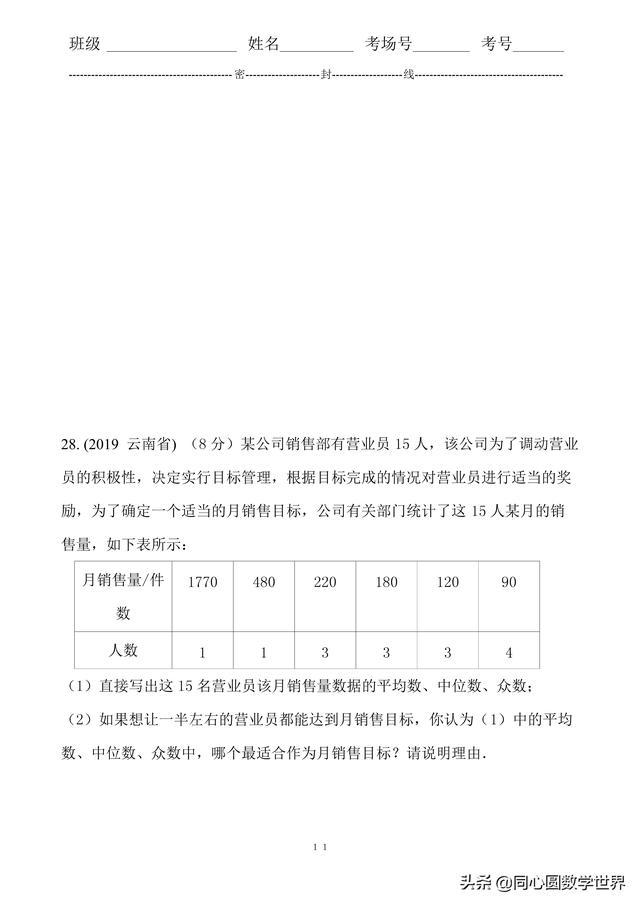 3c4d333ca6b4c1fc883f1a1630ee4fb8.png